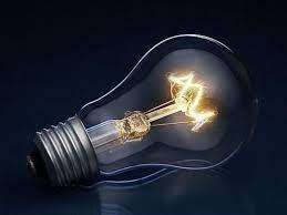 Возможно ли приручить энергию?